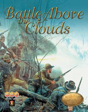 Battle Above the Clouds by Multi-Man Publishing