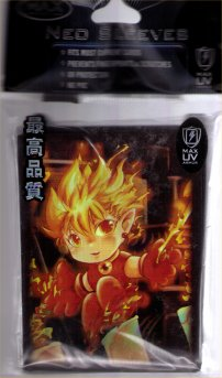 Card Sleeves - Fireboy (50) by Max Protection