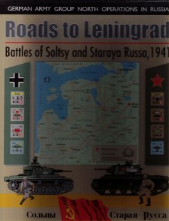 Roads to Leningrad by GMT Games